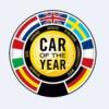 За звание лучшего автомобиля года в Европе будут бороться 40 моделей