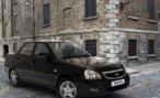 АВТОВАЗ объявляет о новых акциях на покупку автомобилей Lada