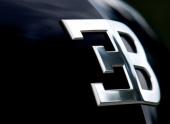 Названа цена Bugatti Chiron
