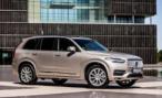 Новый Volvo XC90 поставил мировой рекорд в краш-тестах Euro NCAP