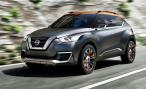 Nissan пообещал в 2016 году новый кроссовер, который покорит мир