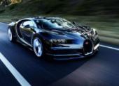 Bugatti Chiron. Красиво и дорого