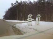 Водитель, будь внимателен! На дороге дежурит ГИБДДовик!