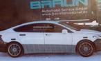 Папарацци поймали обновленный Ford Mondeo на зимних тестах