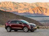 В России стартовал прием заказов на кроссовер Cadillac XT5