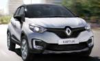 Названы моторы для Renault Kaptur