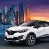 В России стартуют продажи Renault Kaptur