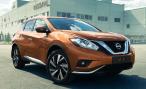 Nissan назвал комплектации для российского Murano