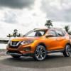 Nissan представил в Америке аналог европейского X-Trail