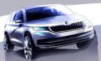 Кросс-купе на базе Skoda Kodiaq составит конкуренцию BMW X4