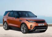 Land Rover Discovery сменил поколение и подорожал