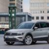 Названы комплектации и цены на новый Volkswagen Tiguan