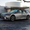 В Детройте показали новый Lexus LS