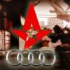 Audi спонсирует бездельников и дармоедов