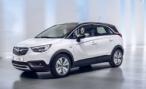 Opel Crossland X. Слишком мал, чтобы летать