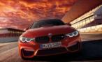 Новинки BMW 2017 года. Модели и цены