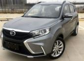 Китайцы клонировали Lada Xray