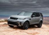 Jaguar Land Rover представляет специальные финансовые условия для покупки Land Rover Discovery