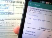 «Яндекс» тестирует новый сервис по продаже полисов ОСАГО