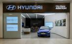 В Москве открылся цифровой шоу-рум Hyundai