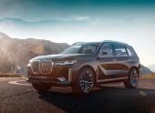 Концепт BMW X7 iPerformance. Роскошный флагман