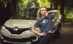 Renault готовит к выпуску новый глобальный кроссовер. Россия получит его первой