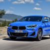BMW X2. Открываем новый вид