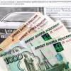 Срок льготной оплаты штрафа ГИБДД могут продлить