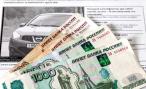 МВД: Почти 80 процентов штрафов ГИБДД оплачиваются со скидкой