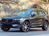 В Volvo сказали, что XC60 будет стоить меньше
