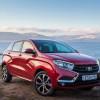 АВТОВАЗ предложил новые возможности покупателям Lada Xray