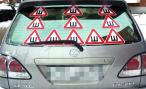 Водителям больше не надо устанавливать знак «Шипы»