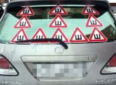 Наступила зима. Что изменилось в жизни российских автомобилистов?