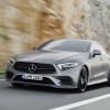 Встречайте новый Mercedes-Benz CLS