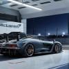 Новый McLaren назван в честь Айртона Сенны