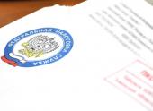 Транспортный налог можно было не платить – итоги налоговой амнистии