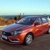 АВТОВАЗ возобновил поставки автомобилей Lada на Кубу после многолетнего перерыва