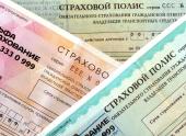 Новые тарифы ОСАГО. Что будет с ценами на «автогражданку»?