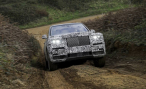 Rolls-Royce дал имя своему первому внедорожнику