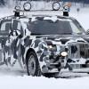 Минпромторг: Лимузин «Кортеж» прошел испытания
