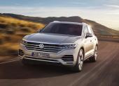 Представляем новый Volkswagen Touareg
