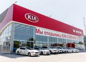 «Ключавто». В Ростове-на-Дону открылся новый дилерcкий центр Kia