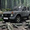 АВТОВАЗ начал выпуск обновленного внедорожника Lada 4×4