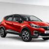 ВРоссии стартовали продажи обновленного Renault Kaptur