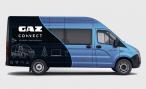 Телематические услуги GAZ Connect. Теперь бесплатно