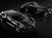 Криштиану Роналду купил Bugatti за 11 миллионов евро