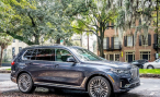 В Калининграде начали выпускать внедорожник BMW X7