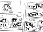 МВД разъясняет правила получения автомобильных номеров по новому ГОСТу