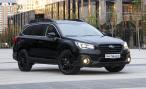 В России появится лимитированная версия Subaru Outback