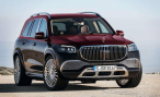 Mercedes-Maybach GLS 2021 в России. Цены названы